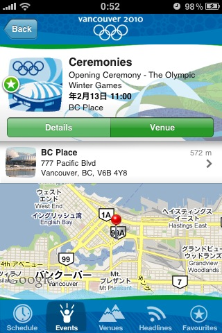 Vancouver2010olympicofficialmobile