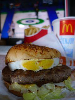 Hawaiianburger