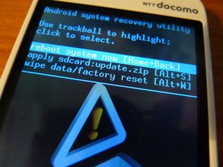 Androidsystemrecoveryutility2