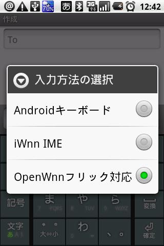 Openwnn