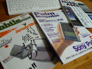 Mobilemagazine