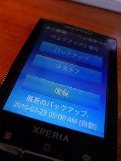 X10minibackup