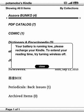 Kindle3lowbattery