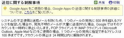 Gmailspamcheck