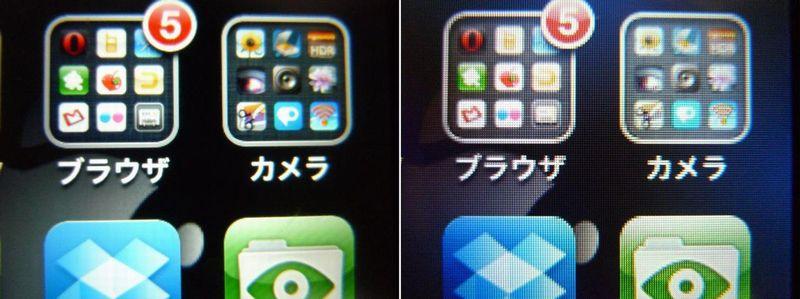 Iphone4retina