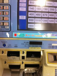 Automaticticketmachine