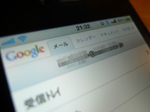 Iphone4googleapps