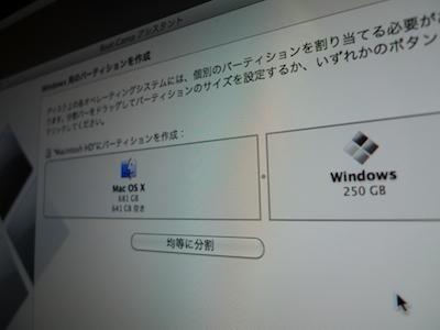 Macbootcamp