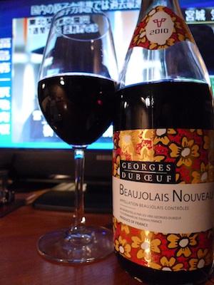 2010beaujolaisnouveau