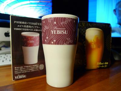 Yebisubeercup