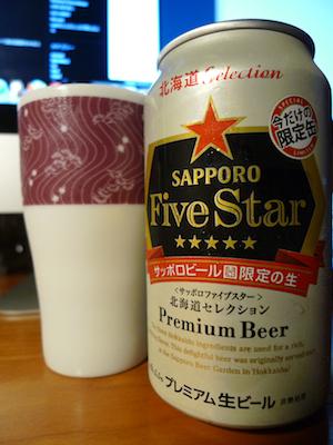 Sapporofivestar