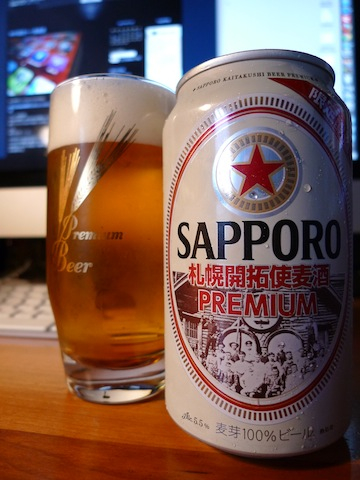 Sapporohdcbeer