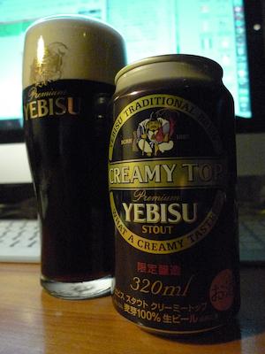 Yebisustout