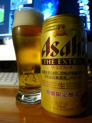 Asahitheextra