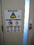 MRI検査中