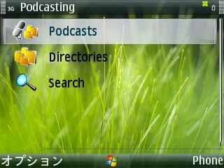 E61podcast
