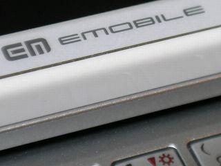 Emone3