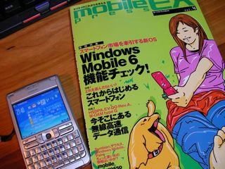 Mobilepressex