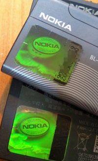 Nokiabatterycheck