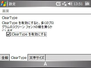 Rx4240cleratype