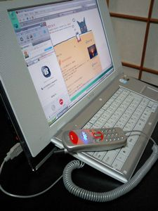 Skypefon