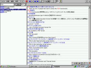 Netbookproebpocket