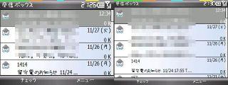 X02htrqvgamail
