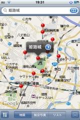 Iphonemapjp