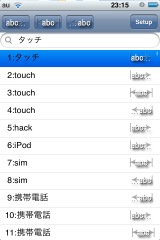 Touchidic