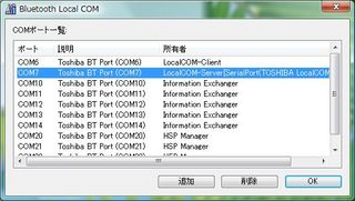 Bluetoothlocalcom