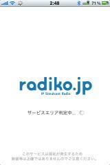Radikoofficial2