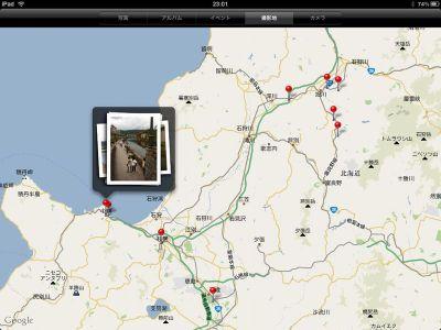 Ipadmapping