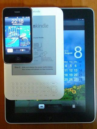 Kindle313