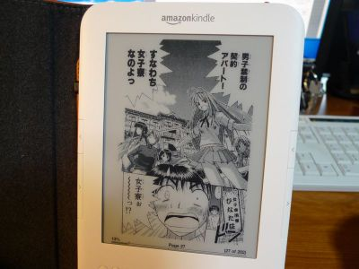 Kindle3jcomic