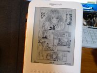 Kindle3jcomic1