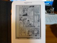 Kindle3jcomic3