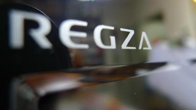Regzarb2