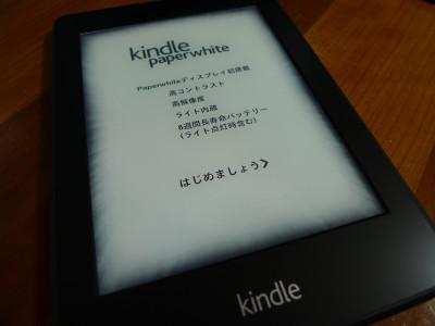 Kindlepw