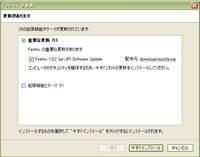 Firefox102