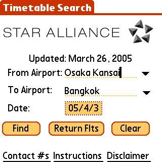 StarAlliance1