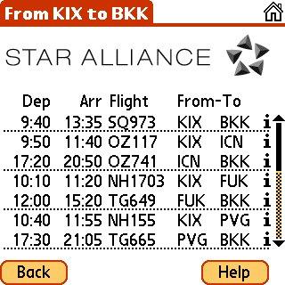 StarAlliance3