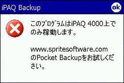 capt050214