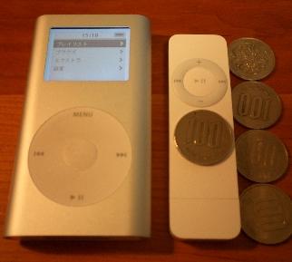 iPodshuffle