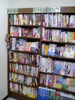 mobilebooks