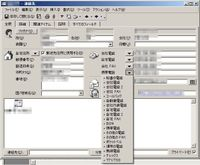 Outlook2000