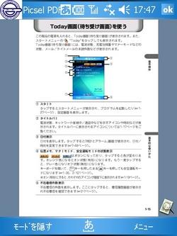 wzero3PicselPDFViewer