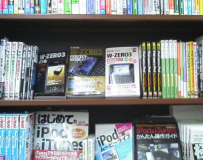 wzero3books