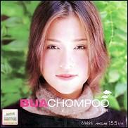 BUACHOMPOO.jpg