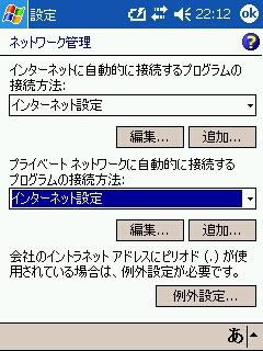 capt040303.jpg