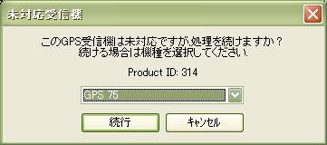 gpslog1.jpg
